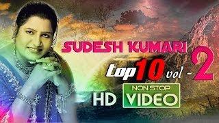 sudesh kumari    non stop super hit top 10    vol 2    flok sad pop romantic new song    2016