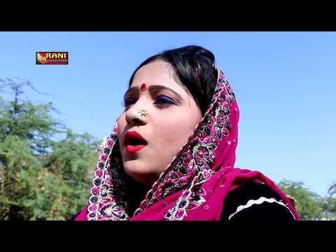 Rani Rangili Exclusive Song 2018 - मन उलझ गयो मनेह प्यार हो गयाे - जरूर देखे रानी रंगीली का लव सांग