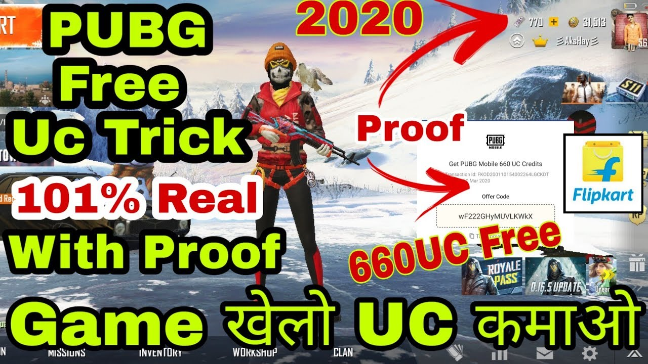 Pubg mobile free 660uc from Flipkart || play games and win pubg uc with proof