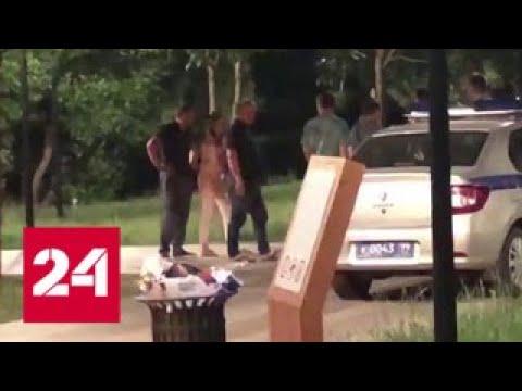 Смотреть Убийство в Южном Бутове: в парке стало страшно гулять - Россия 24 онлайн