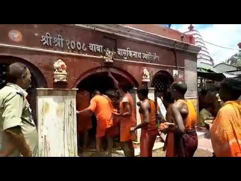 Deoghar : Baba Baidyanath Dam Shravani Mela In  Jharkhand