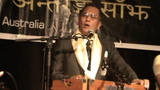 hara raat sapanima by Deep Shrestha