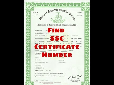 10th marksheet serial number 2012