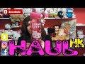 HAUL de Hello Kitty en Regalos Siglo XXI - CDMX