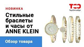 Обзор стильных женских украшений от ANNE KLEIN