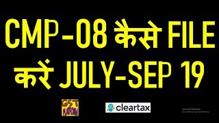 GST RETURN FILING|CMP 08 FILING FOR JULY TO SEP 19|SOLUTION TO ERROR RETURN ALREADY IN PROCESS