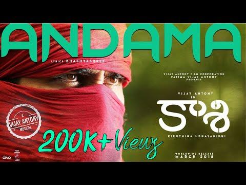 Andama - Official Single   Kaasi   Vijay Antony   Kiruthiga Udhayanidhi