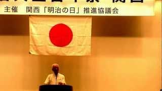 平成24年7月29日に大阪商工会議所ビル・国際会議ホールで行われました「...