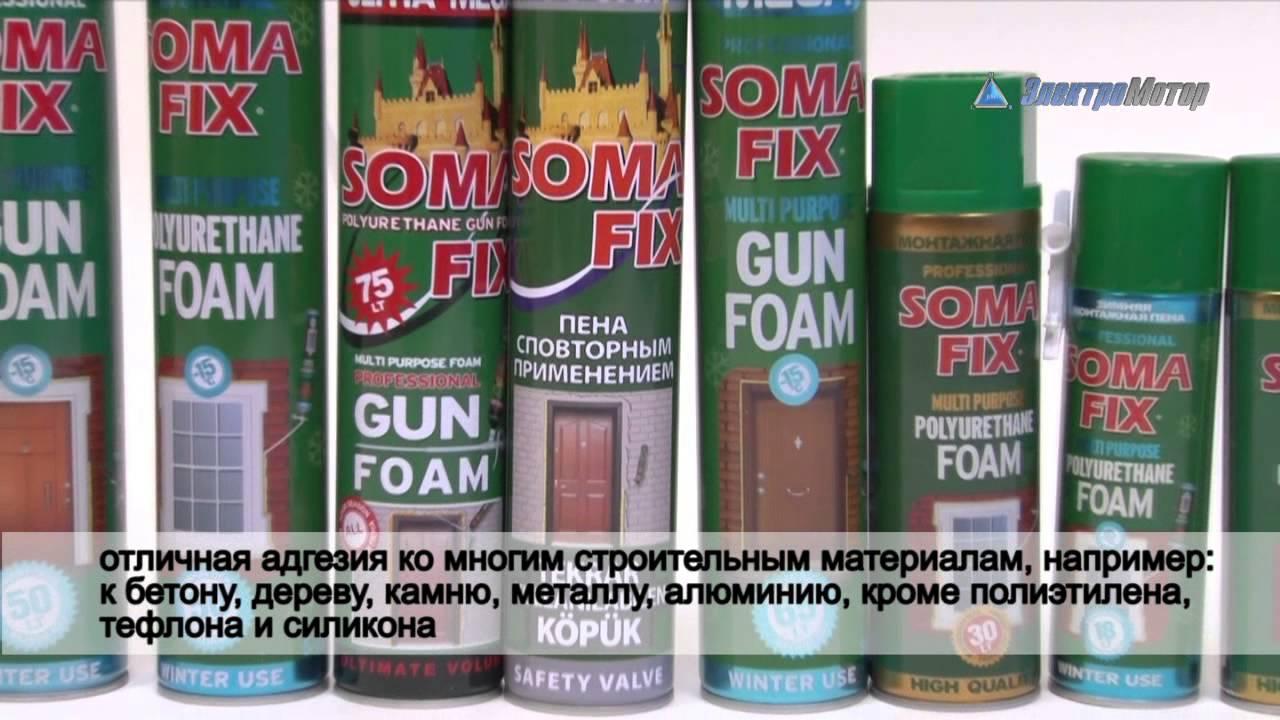 Купить пену монтажную оптом и в розницу в интернет-магазине optzakupka. Самые выгодные цены: ✓опт ✓розница ✓цена от производителя.