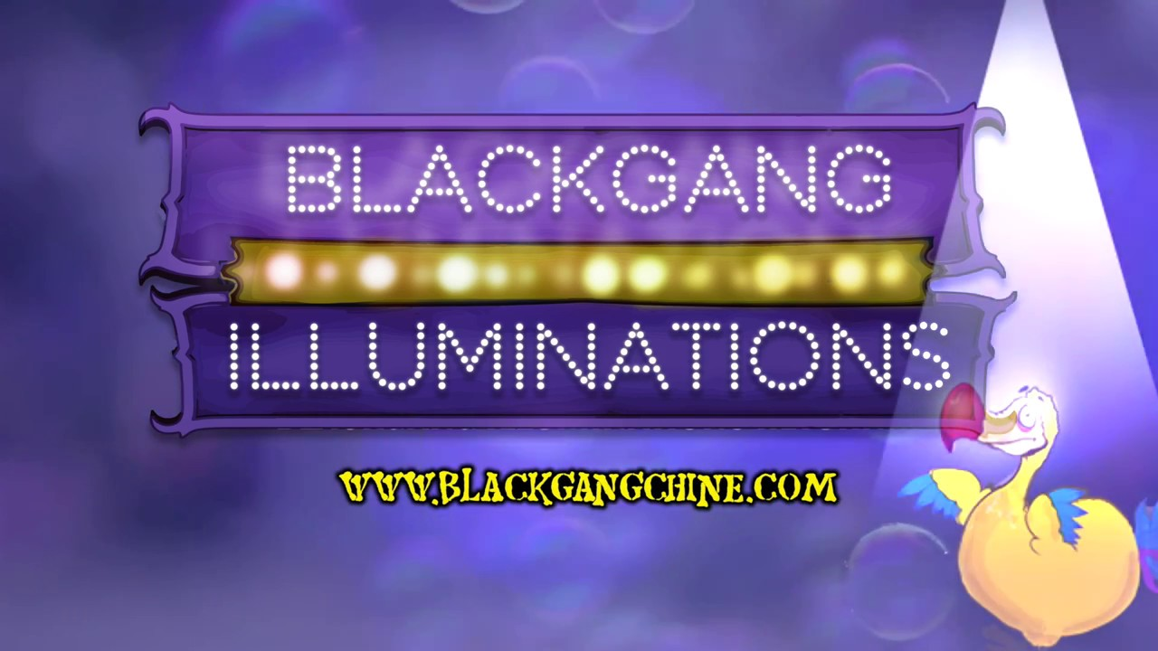 Thumbnail: Blackgang Chine Illuminations 2017