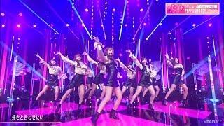 60FPS Interpolated| IZ*ONE (아이즈원) - Suki to Iwasetai | AbemaTV - Special Talk & Performance.