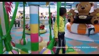 видео Детское развлекательное оборудование для игровых комнат