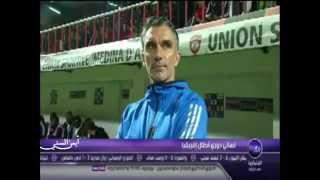 ذهاب نهائي ابطال افريقيا - اتحاد الجزائر 1 - 2 مازيمبي