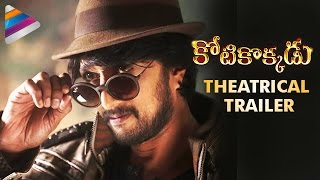 Kotikokkadu Latest Telugu Movie Trailer | Sudeep | Nithya Menen | Kotigobba 2 | Telugu Filmnagar