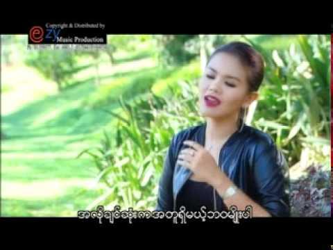Moe Tain Ka Byar( New Version ) by yatha