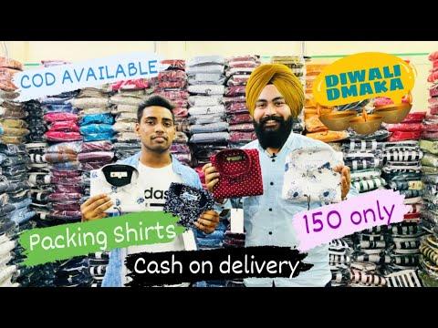 | PACKING SHIRT'S 150 START WHOLESALE| COD AVAILABLE🤩 RICHMOND SHIRTS DELHI