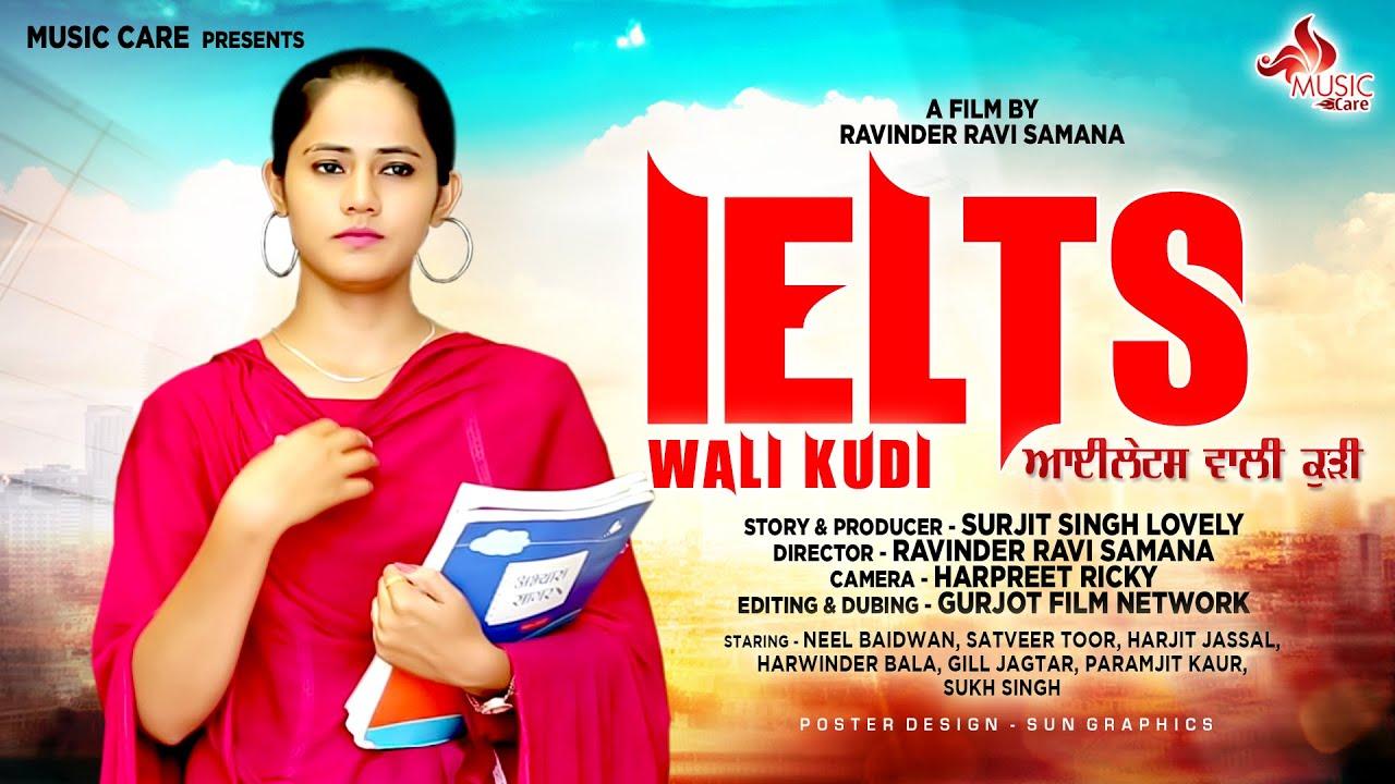 ਆਈਲੈਟਸ ਵਾਲੀ ਕੁੜੀ (IELTS WALI KUDI) FULL HD | New Punjabi Full Movie 2019 | Comedy Funny Movies 2019