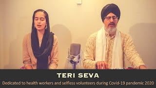 Teri Sewa | Amrita Kaur & Yadvinder Singh