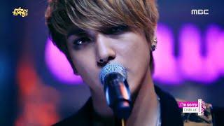 CNBLUE - I'm Sorry, 씨앤블루 - 아임 쏘리, Music Core 20130119