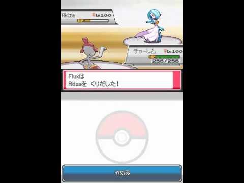 Pokémon Wi-Fi Battle #4: vs. FluxStatic [Gen IV NU]