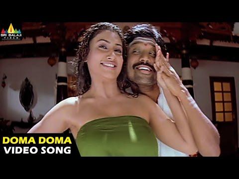 Vyapari Songs | Doma Doma Donga Doma Video Song | S.J. Surya, Tamannah | Sri Balaji Video