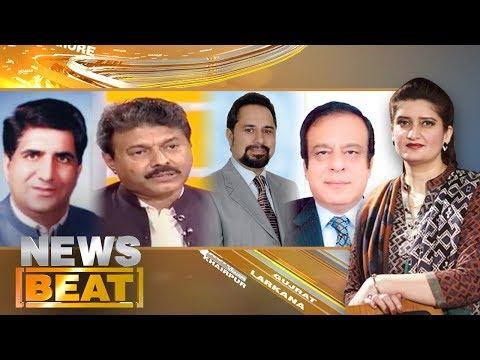 News Beat - Paras Jahanzeb - SAMAA TV - 27 Aug 2017