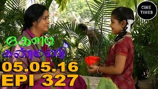 KELADI KANMANI SUN TV EPISODE  327 05/05/2016