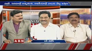 Discussion on Pawan Kalyan Comments on YCP Leaders | Morning Issue | Part 2 | ABN Telugu