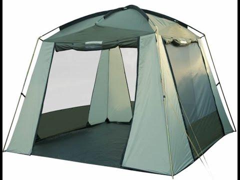 Тент шатер Green Glade Lacosta