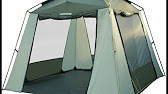 Декатлон.Палатки Семейные.ARPENAZ FAMILY 4.1 - YouTube