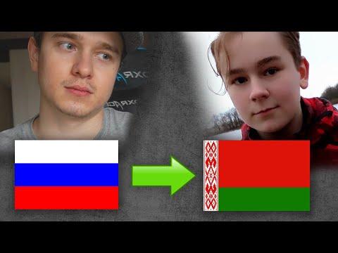 Белорусский язык | Сможет ли русский понять?