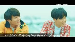 BTS - Magic Shop (Myanmar Sub) Singalong