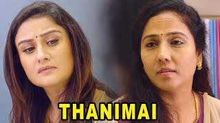 Sonia Agarwal talks to her son | Thanimai Tamil Movie Scenes | Sandy's past revealed