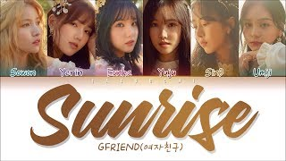 GFRIEND 여자친구 SUNRISE 해야 Color Coded Lyrics Eng Rom Han 가사