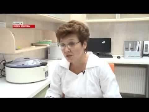 Эндокринолог: консультации, обследование, запись на прием