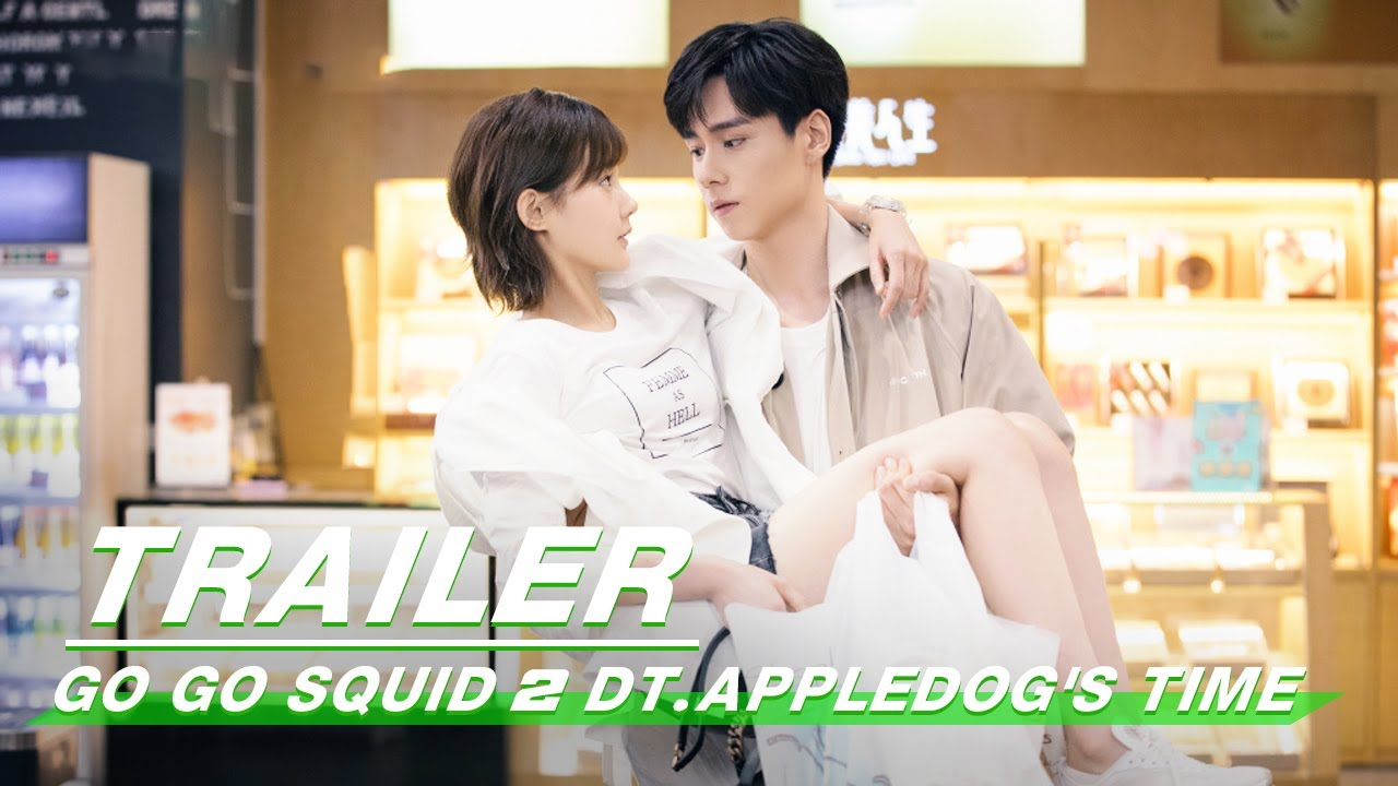 Download Official Trailer: Go Go Squid 2 Dt.Appledog's Time | 我的时代,你的时代 | iQiyi