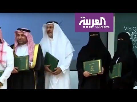 أكثر من 650 ابتكارا سعوديا في مجالات عدة على المستويات الدولية  - نشر قبل 9 ساعة