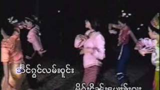 Nang Kham Nong Lamwongkopsong