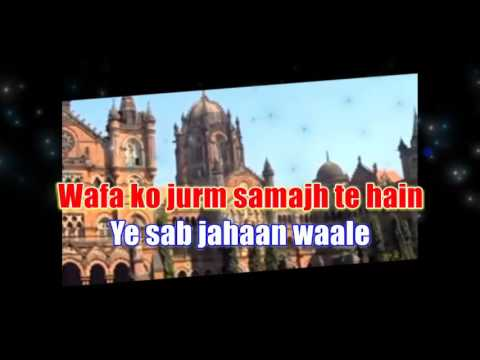 Tujhe Main Pyar Karoon karaoke