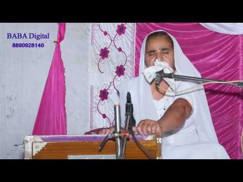 देशी भजन चुका बाई जी की मधुर आवाज में Dashi Bhajen