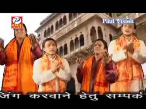Download best Bhajan Hindi Mp3 |best bhajan Songs by gulshan sumanMp3