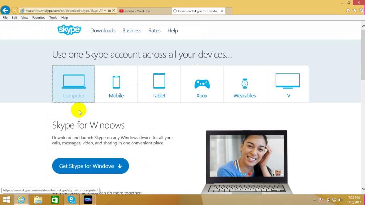 Скачать skype одним файлом
