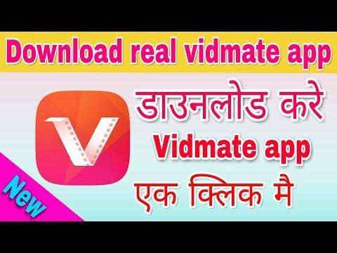 Vidmat apps download