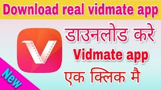 Download How To Download Vidmate Real App 2018 Hg Tech MP3, MKV, MP4