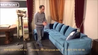 """Видео обзор диван """"Бениамино"""" угловой с шезлонгом"""
