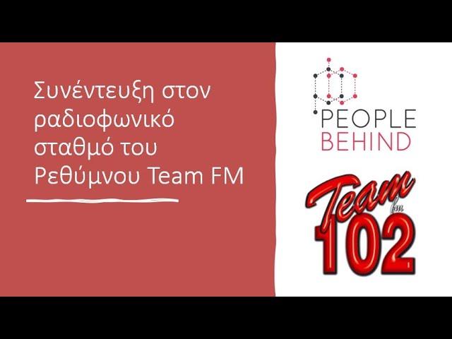 Συνέντευξη στον Team FM