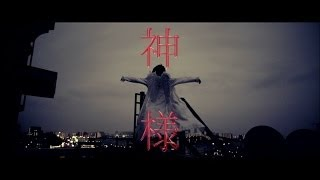 iTunes【Love/Affection・神様】共通:http://bit.ly/1f8oInS レコチョ...