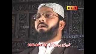 ALLAH HOO JALLA JALALUHU (HAMD) by HAFIZ AQEEL AHMAD MINHAJ NAAT COUNCIL