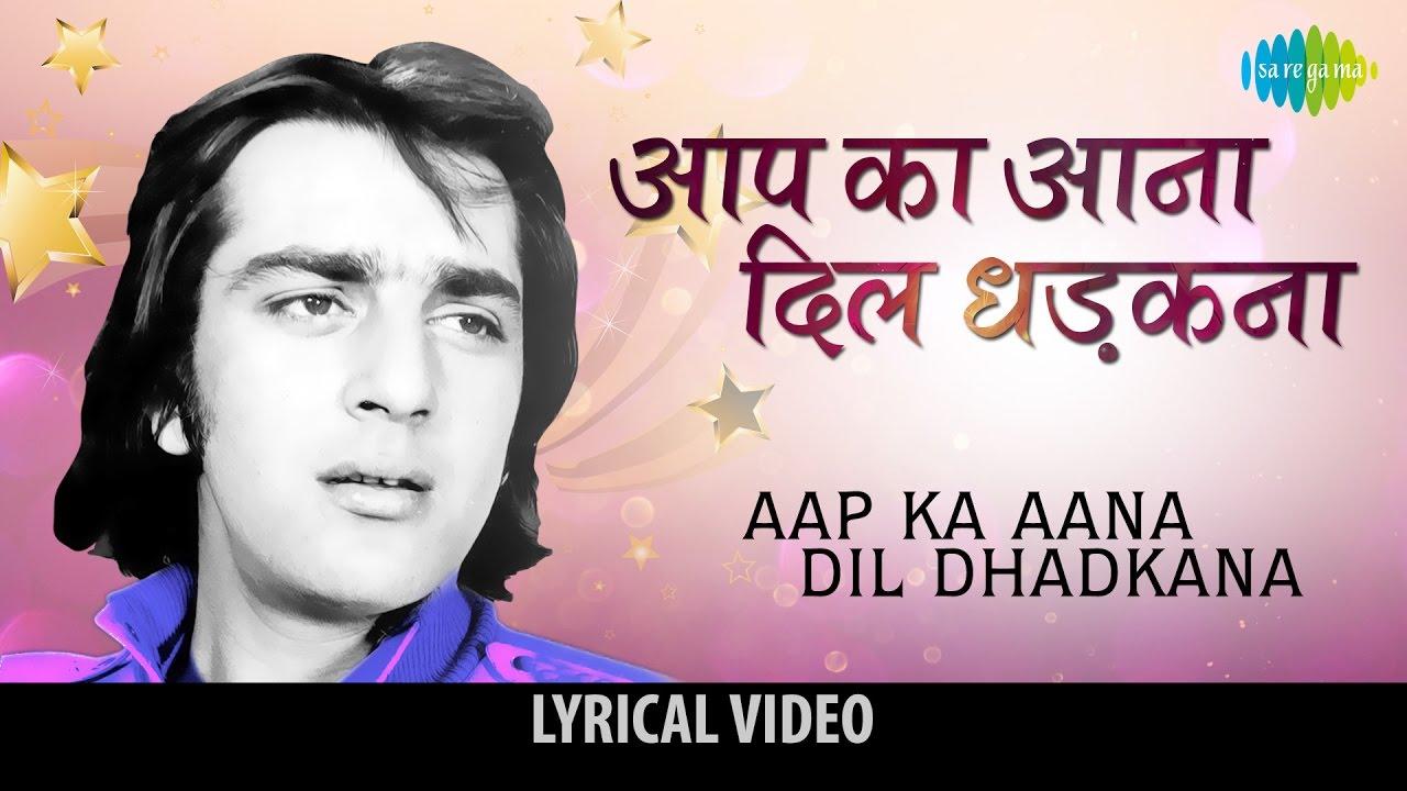 Aap Ka Aana Dil Dhadkana Lyrics - Kurukshetra (2000)
