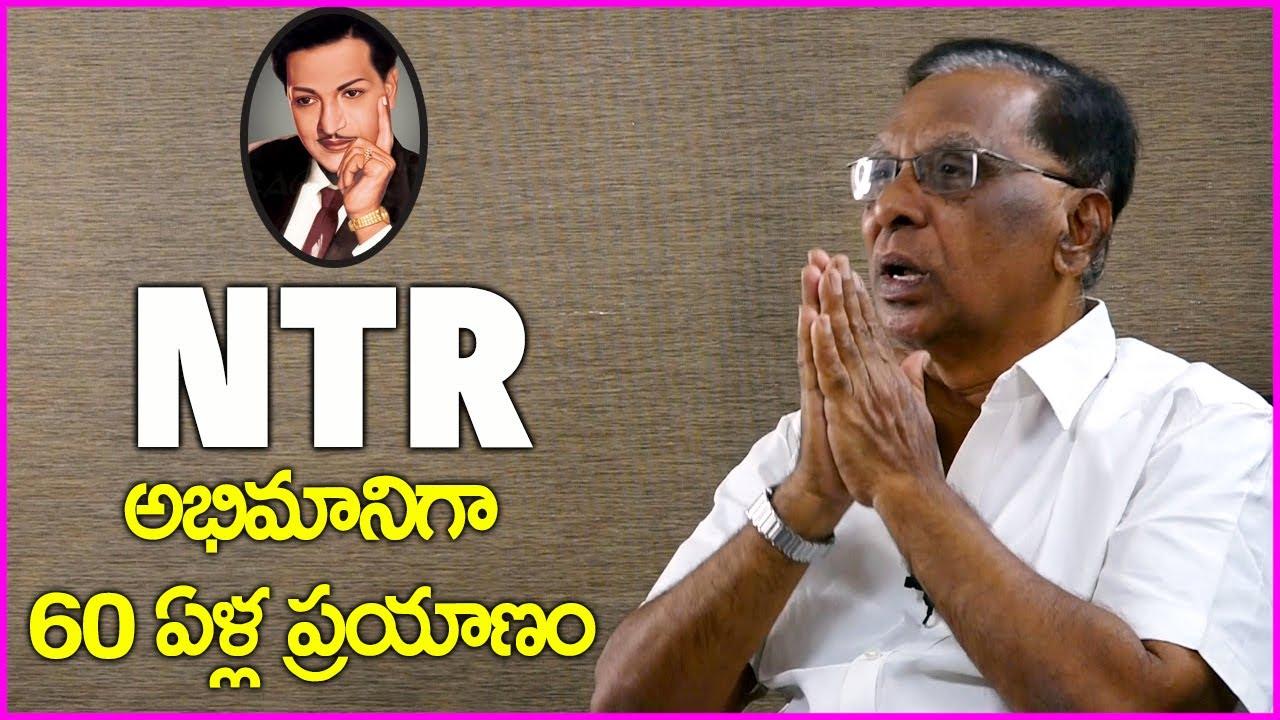 NTR అభిమానిగా 60 ఏళ్ల ప్రయాణం - Sr NTR Fan Maddi Subba Rao Interview | Rose Telugu Movies
